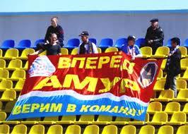 Футбольная команда «Амур-2010» работает под руководством нового тренера