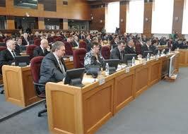Структурные изменения Амурского парламента