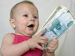 Использование материнского капитала на получение образования ребенком