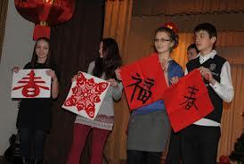 Мероприятия фестиваля «Российско-китайская ярмарка культуры и искусства»