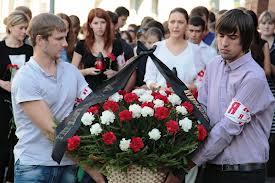 Церемония памяти погибших амурчан в Южной Осетии прошла 8 августа