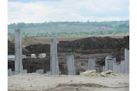 Участки Чигиринских земель проданы за 37 миллионов рублей