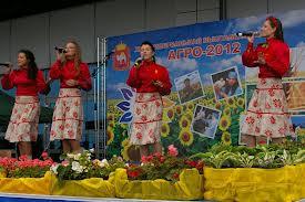 Сельскохозяйственная выставка в Благовещенске