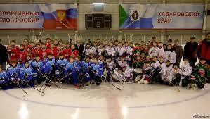 Тренеры,  родители  и чиновники открыто обсудили проблему детского хоккея в Приамурье