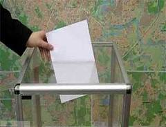 Во время выборов губернатора Амурской области будет вестись видеосъемка