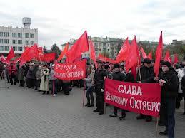 Коммунисты Амурской области провели демонстрацию