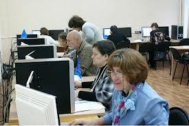 Компьютерная олимпиада среди пенсионеров