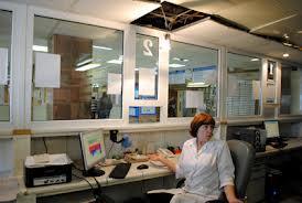 Неприятности в  областной больнице