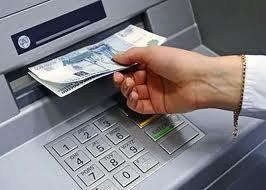 Кража денег с банковской карточки