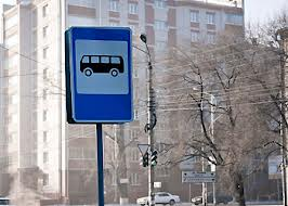 В Белогорске перестанут ходить маршрутки
