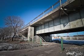 Экспертиза разваливающегося моста через Зею