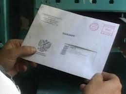 Амурчанам уже не будут отправлять «письма счастья»