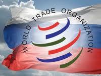 Готовимся к вступлению в ВТО