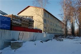Распродажа муниципального имущества в Райчихинске