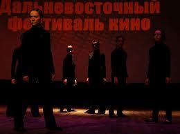 Фестиваль REC в Благовещенске
