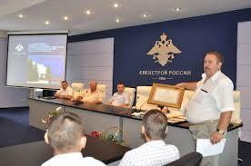 Спор о создании в Углегорске регионального главка