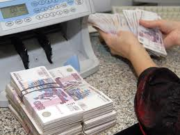Россияне опасаются инфляции
