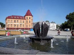 День города в Белогорске