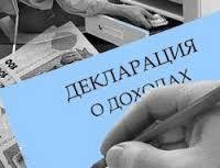 Доходы директоров учебных учреждений Тынды в 2012 году
