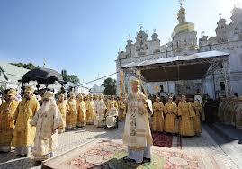 День России может отмечаться в день крещения Руси