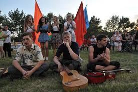 Фестиваль амурских бардов