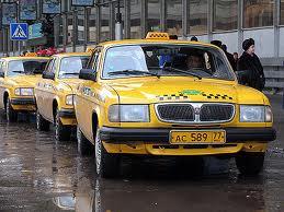 Скоро все такси в Приамурье станут желтого цвета