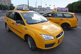 Скоро все такси в России станут желтого цвета