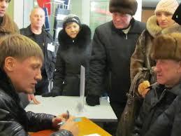 Количество заявленных вакансий в Амурской области составило более восемнадцати тысяч