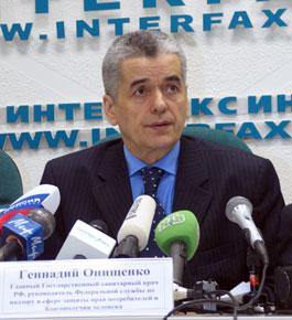 Геннадий Онищенко провел пресс-конференцию