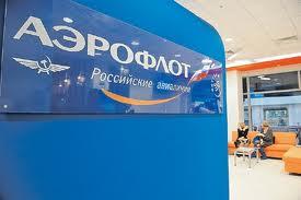 «Аэрофлот» закрывает рейсы из Амурской области