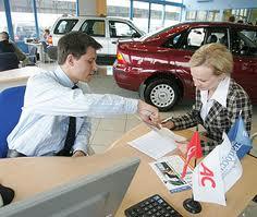 Льготное автокредитование – представлена новая программа