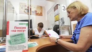 Министерство труда представило  «Пенсионный калькулятор»