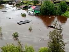 Историки считают, что потопы всегда была на территории Приамурья