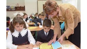 Миноборнауки намерено ввести профстандарт педагогов