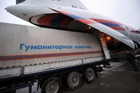На  развитие Приамурья необходимо 1,3 триллиона рублей