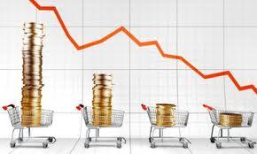 Центральный банк стремится снизить инфляцию