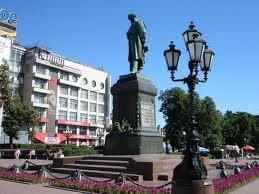 Под Пушкинской площадью в Москве не будет торгового центра