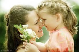 В Благовещенске будут праздновать День матери