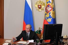 Концепция общественной безопасности России утверждена