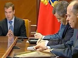 Дмитрий Медведев провел совещание в Комсомольск-на-Амуре