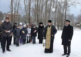 В посёлке Серышево почтили память жертв ДТП