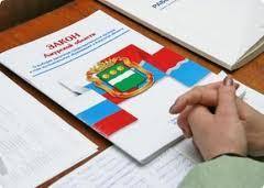 Приём граждан Амуризбиркомом состоится  в День Конституции