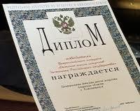 Благовещенская ЦДШИ стала одной из лучших школ искусств России