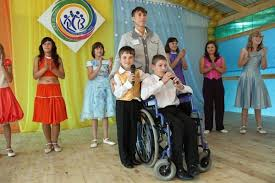 Областной фестиваль детей-инвалидов