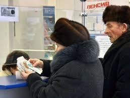 Амурские пенсионеры  получат пенсии за январь раньше времени