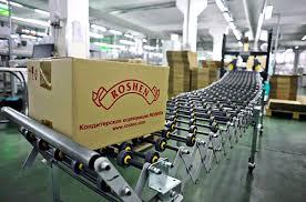 Продукция «Рошен» будет проверяться медиками на предмет безопасности и соответствии санитарным нормам