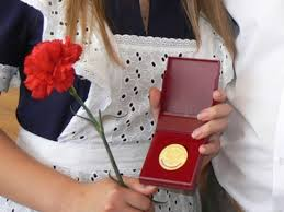 Российские выпускники больше не будут получать медали