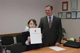 Тындинская школьница получила ответ от Путина
