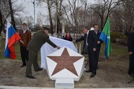 В Белогорске появится  мемориал воинской славы