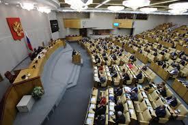 В Госдуме поспорили два депутата